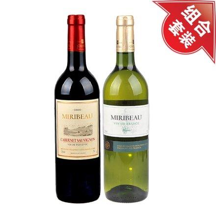(清仓)卡斯特洣瑞解百纳干红葡萄+卡斯特洣瑞珍藏干白葡萄酒