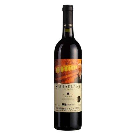 【清仓】中国赛佳本纳甄选一星级干红葡萄酒750ml