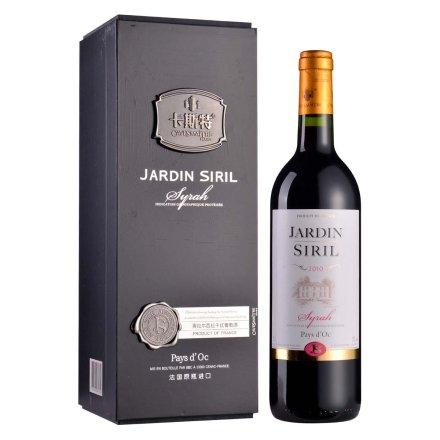 法国卡斯特赛拉尔西拉干红葡萄酒750ml