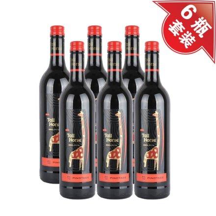 (清仓)魔马品乐干红葡萄酒(6瓶装)