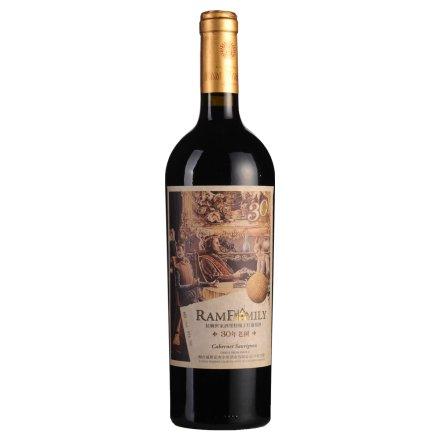 拉姆世家酒堡特级干红葡萄酒(30年老树)750ml