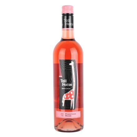 (清仓)南非魔马桃红葡萄酒