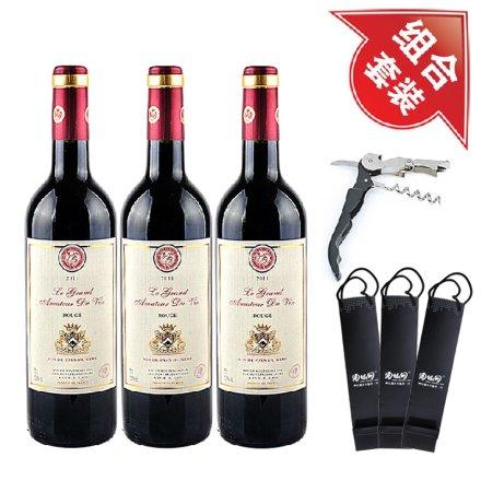法国酒星干红(3瓶)+黑色酒刀+酒仙网黑色单支红酒手提袋(3个)