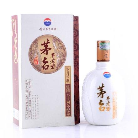 (清仓)53°不老酒(问道)500ml+52°福中福陈酿500ml 送 佳品白葡萄酒