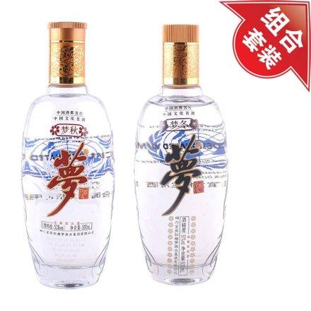 梦酒(秋)+梦酒(冬)