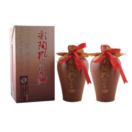 38°彩陶孔府家酒500ml  双瓶装