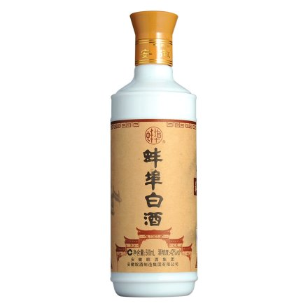 【清仓】42°蚌埠白酒500ml