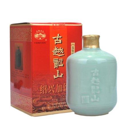 (清仓)15°古越龙山王牌青瓷五年(加饭酒)500ml