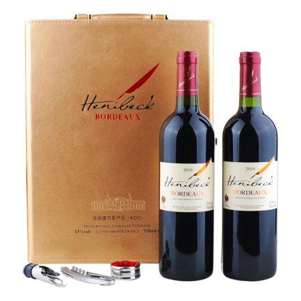 法国轩尼贝克干红葡萄酒金色皮盒装