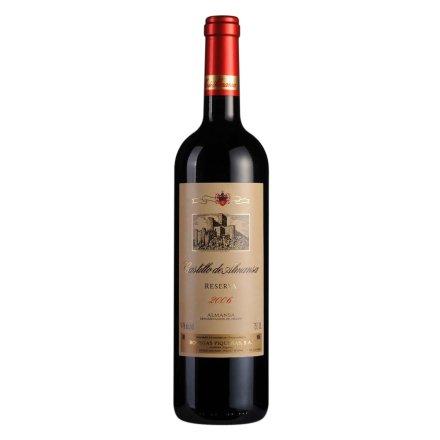 【清仓】西班牙阿旺沙城堡干红葡萄酒