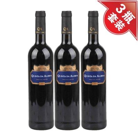 金碧宫干红葡萄酒(3瓶装)