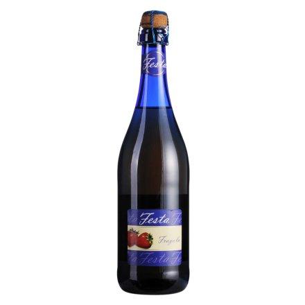意大利菲丝她蓝冰低醇起泡葡萄酒草莓味
