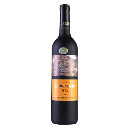 【清仓】中国类人首干红葡萄酒