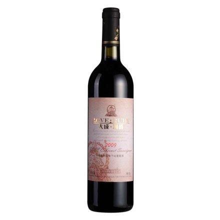 中国澜爵特选赤霞珠干红葡萄酒