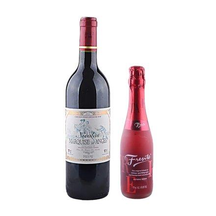 (清仓)法国安格斯男爵圣西岩干红葡萄酒 +智利冰飞艳起泡酒375ml