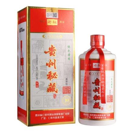 53°贵州秘藏(10)500ml