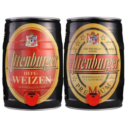 德国阿登堡酵母型小麦啤酒5L+德国阿登堡黄啤酒5L