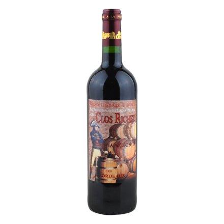 【清仓】法国圣洛克拿破仑干红葡萄酒
