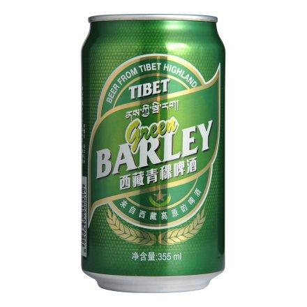 西藏青稞绿听啤酒