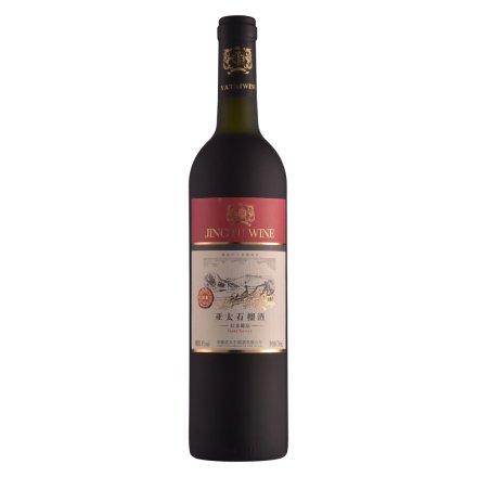 【清仓】亚太石榴酒(红金藏品)750ml