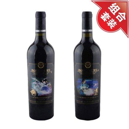 澜爵金牛座+处女座赤霞珠干红葡萄酒