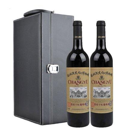 中国张裕馆藏干红葡萄酒双支皮盒装