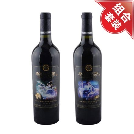 澜爵金牛座+巨蟹座赤霞珠干红葡萄酒