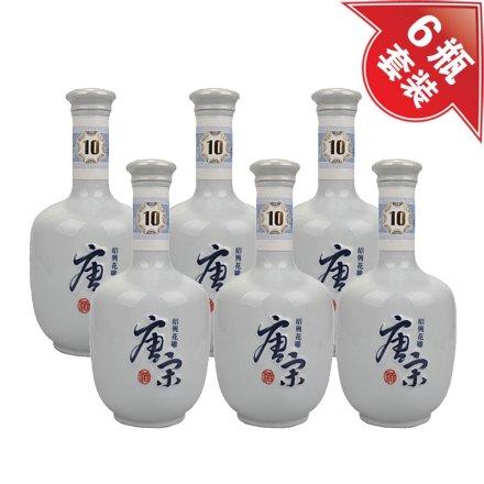 14°唐宋新品十年花雕500ml(6瓶装)