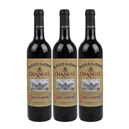 张裕馆藏干红葡萄酒(3瓶装)