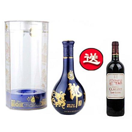 53°二十年青花郎酒500ml 送价值988元克劳泽干红