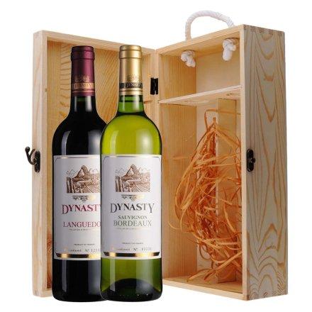 法国王朝DYNASTY朗格多克干红+波尔多干白葡萄酒双支松木礼盒