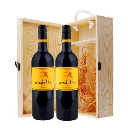 南非艾瑞贝拉双支松木礼盒