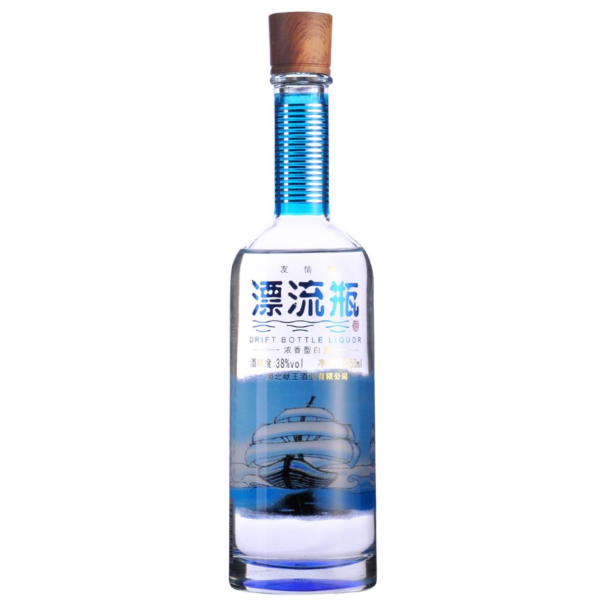 【老酒特卖】38°漂流瓶酒350ml(友情瓶)(2014年)