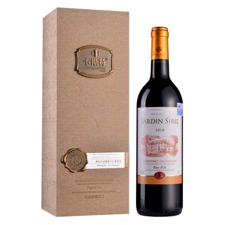 法国卡斯特赛拉尔赤霞珠干红葡萄酒750ml