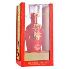 【老酒特卖】52°五粮液股份公司兴隆酒智胜500ml