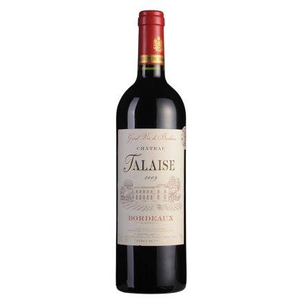 【清仓】法国大利事红葡萄酒750ml