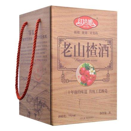 7°红姑娘老山楂酒(盒中袋)2000ml