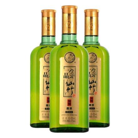 45°升级版特制一品仙竹 475ml(3瓶装)