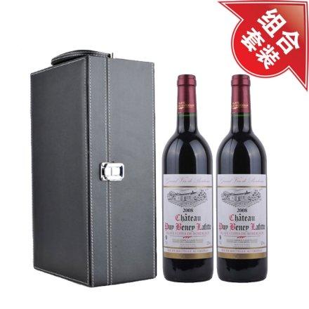 古堡拉菲红葡萄酒(双瓶)+黑色双支皮盒