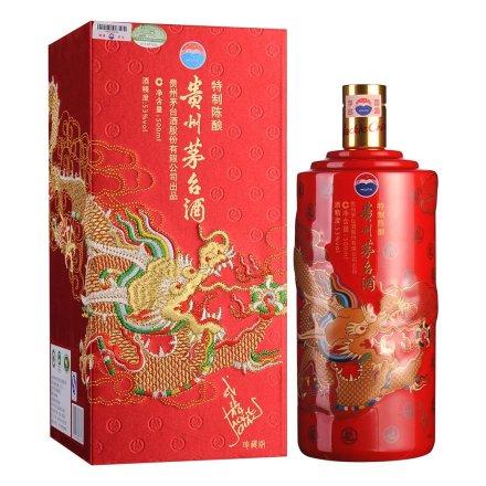 53°贵州茅台酒特制陈酿成龙珍藏版500ml