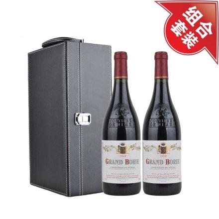格朗堡干红葡萄酒(双瓶)+黑色双支皮盒