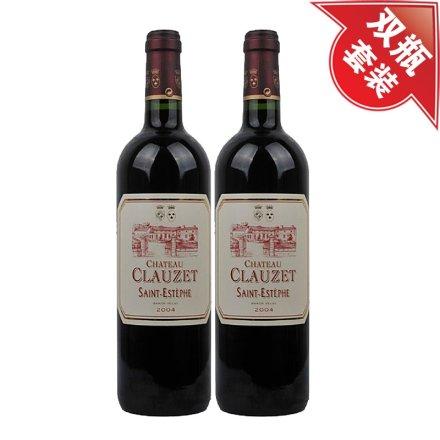 法国克劳泽干红葡萄酒(双瓶装)