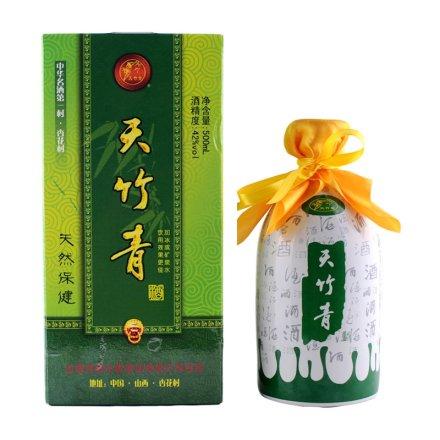 【清仓】42°天竹青酒500ml