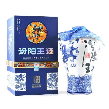 (清仓)53°汾阳王特供酒2500ml