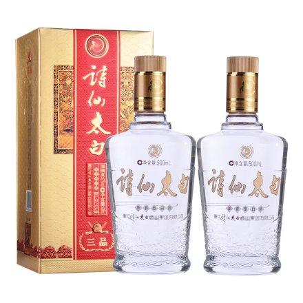 52°诗仙太白三品500ml(双瓶装)