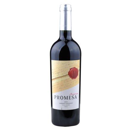【清仓】智利普罗米萨窖藏赤霞珠干红葡萄酒