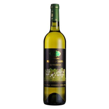 中国云南红高原葡萄1688m全汁干白葡萄酒