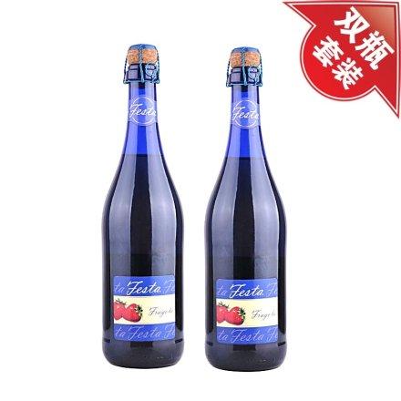 意大利菲丝她蓝冰低醇起泡葡萄酒(草莓味)(双瓶装)