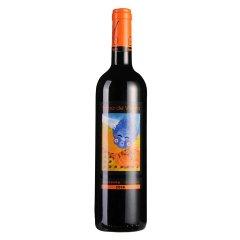 【清仓】西班牙风之神歌海娜干红葡萄酒