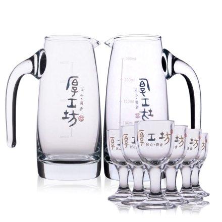 厚工坊酒具套装(分酒器300ml*2+酒杯3ml*6)